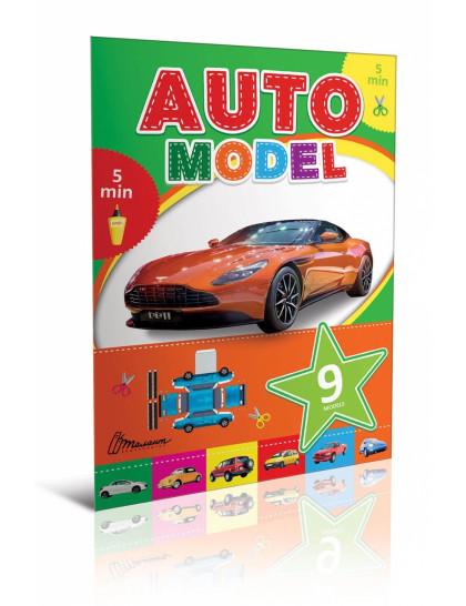 Automodel.  Книга 2 (зелёная)