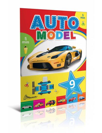 Automodel.  Книга 3 (красная)