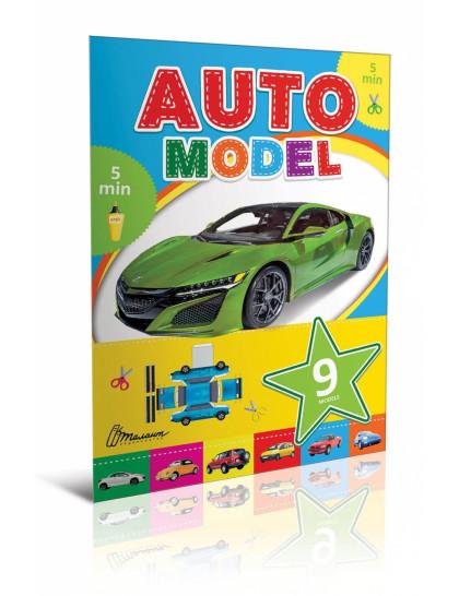 Automodel.  Книга 4 (синяя)